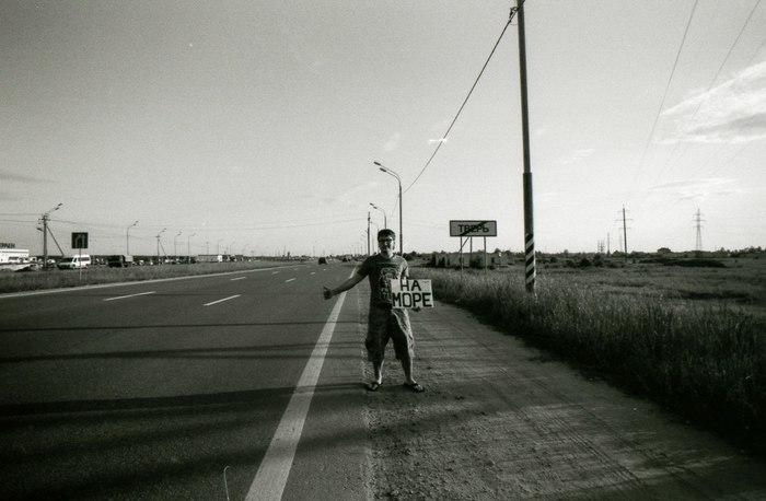 Парень, тебе куда? Автостоп, Путешествие по России, Путешествия, Первый пост, Длиннопост