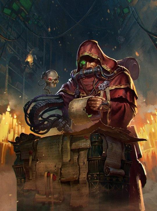 Сказка о триувирате Стругацкие, Warhammer 40k, Длиннопост