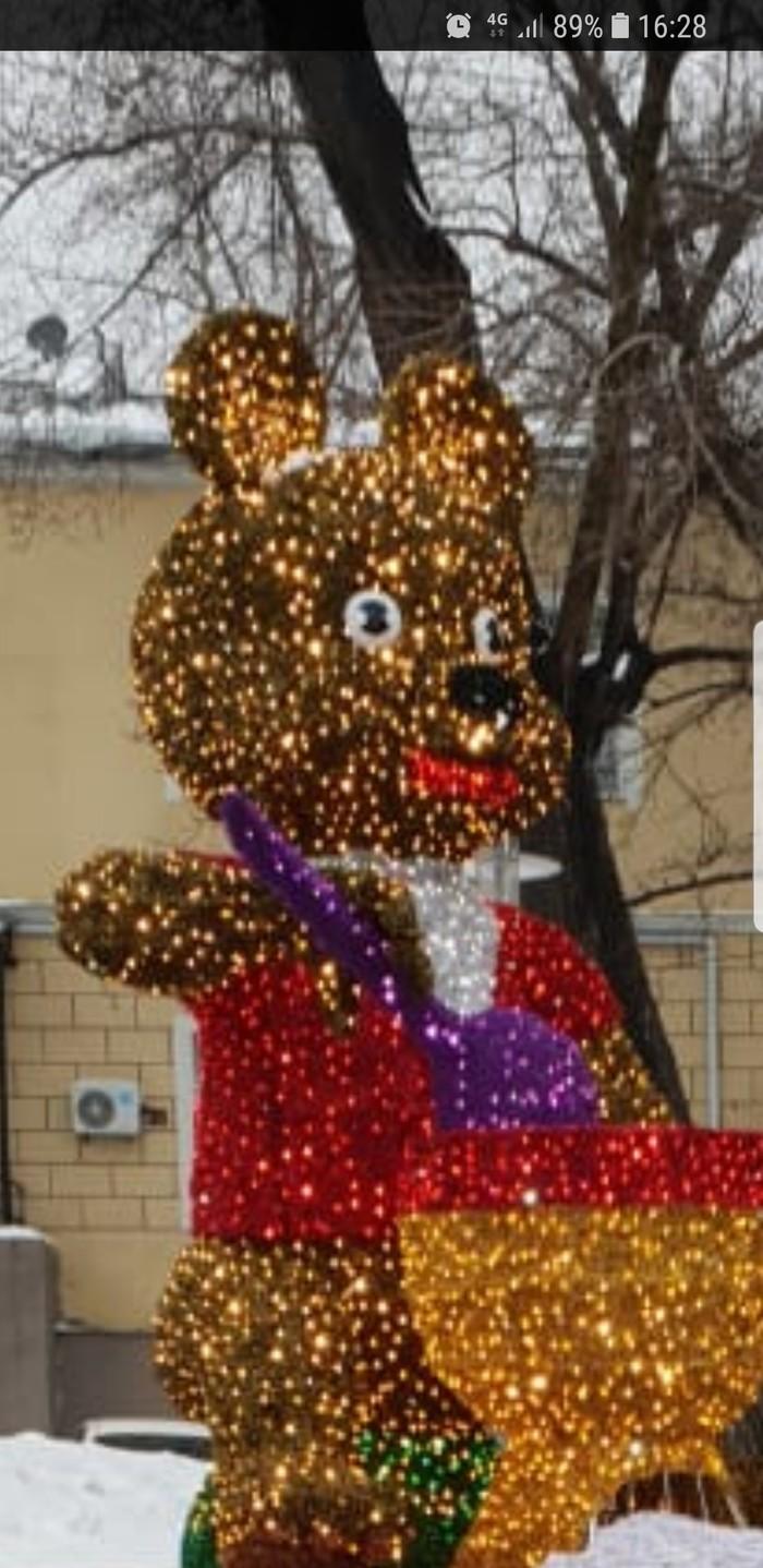 Мы жизнь хлебали полной ложкой... Маленькая медведица, Крипота, Москва, Длиннопост