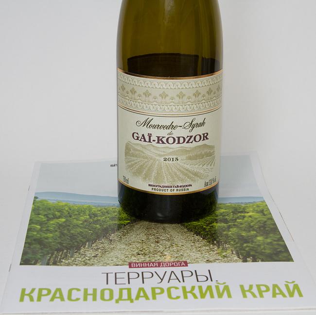 Немного о русском вине Вино, Культура пития, Российское вино, Краснодарский Край