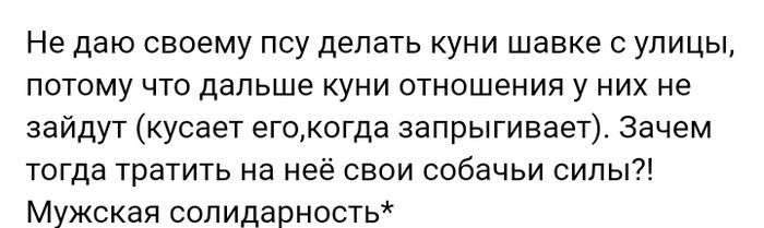 Как- то так 314... Исследователи форумов, Всякая чушь, Подборка, Вконтакте, Как- то так, Staruxa111, Длиннопост