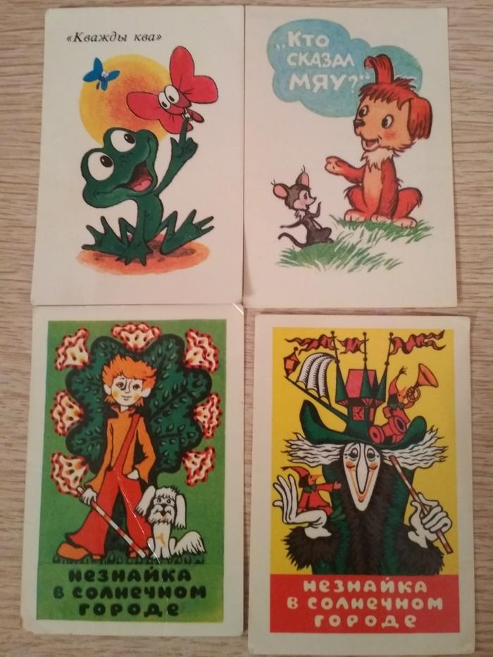 Мамина коллекция календариков. Коллекция, Календарь, Память, Советские мультфильмы, Советские актеры, Длиннопост
