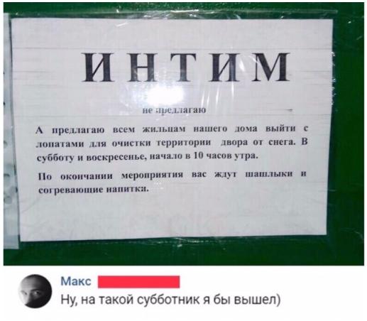 Маркетолог 100 lvl