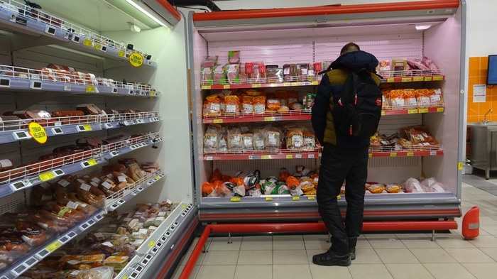 В Госдуме депутат предложил магазинам раздавать еду Новости, Политика, Общество, Люди, Жизнь, Магазин, Еда
