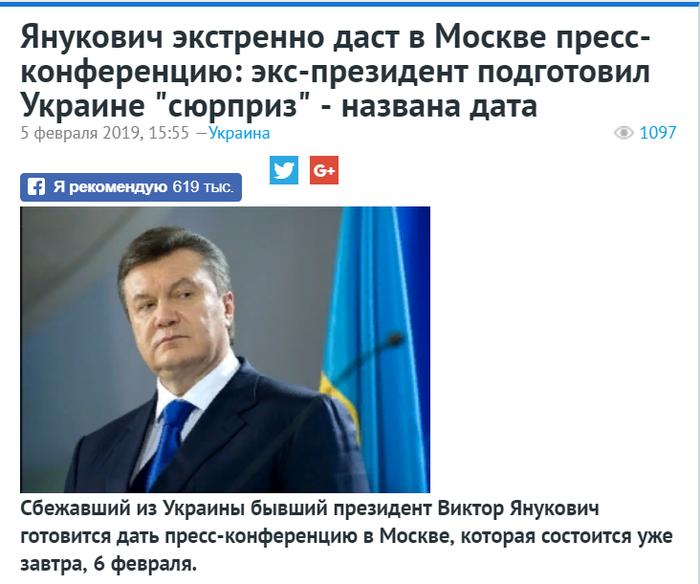 Поди на выборы пойдёт Политика, Украина, Янукович, Укросми