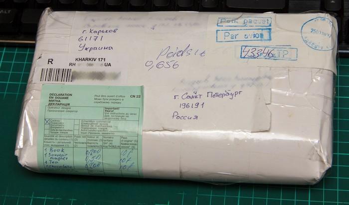 Неожиданный мелкий пакет из Харькова Почта, Обмен подарками, Мелкий пакет, Книги, Подарок