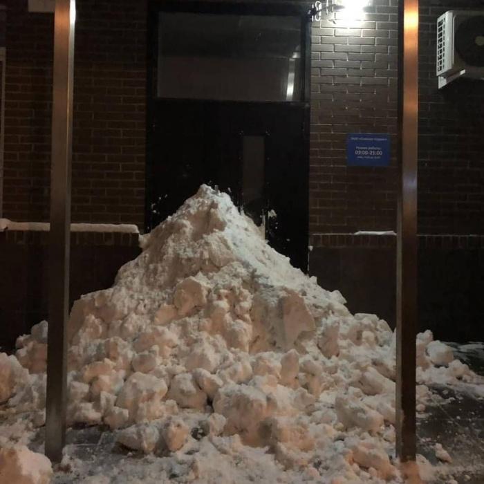 Люберецы присоединяются к Снежному челленджу! Снег, Уборка снега, Управляющая компания, Люберцы