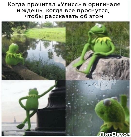 Улисс