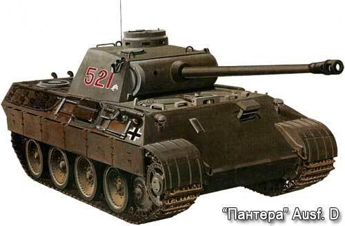 Такие разные танки Жизненно, Танки