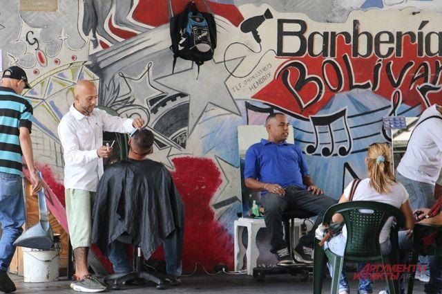 Дедушка с татуировкой дракона. Что вы знаете о тайных пороках Венесуэлы? Венесуэла, Копипаста, Георгий Зотов, Латинская Америка, Статья, Длиннопост