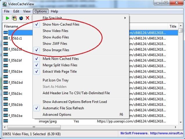 Как восстановить удаленные фотографии, видео или аудио, однажды просмотренные в браузере? Данные, Безопасность, Видео, Аудиофайлы, Фотография, Кэш, Браузер, Восстановление, Восстановление данных, Длиннопост