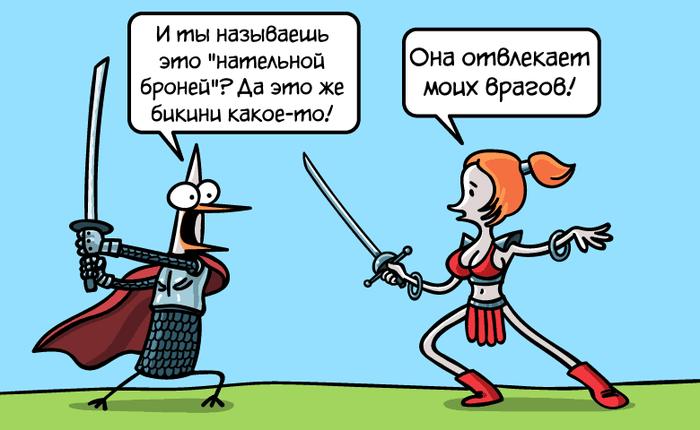 Броня Комиксы, Перевел сам, Fredo and Pidjin, Длиннопост