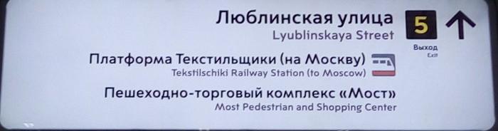 Трудности перевода или самый пешеходный и торговый центр