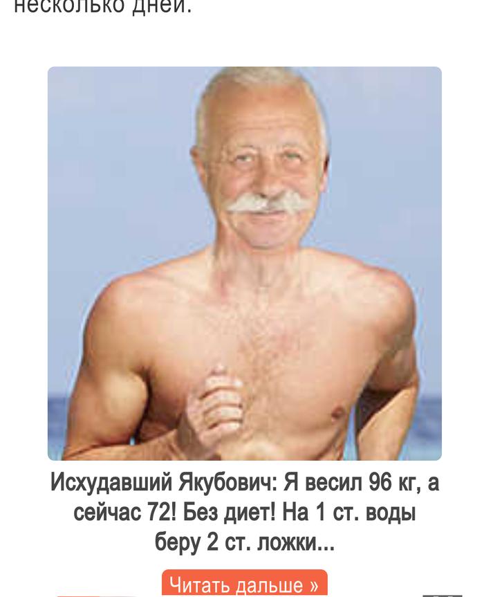 Страх и ужас навязчивой рекламы Бедняга, Якубович, Пофигизм, Реклама