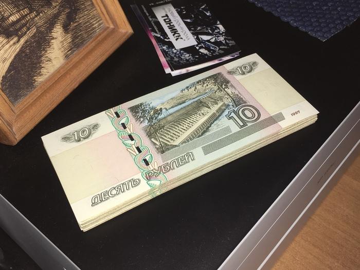 Теперь я чувствую себя немного богаче Деньги, Коллекция, 10 рублей, Идеально, Ручная работа, Рукоделие без процесса