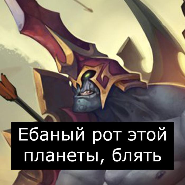 Недопонимание Врата Оргриммара, Warcraft, Гендер, Игры, Компьютерные игры, Демон, Мат, Длиннопост