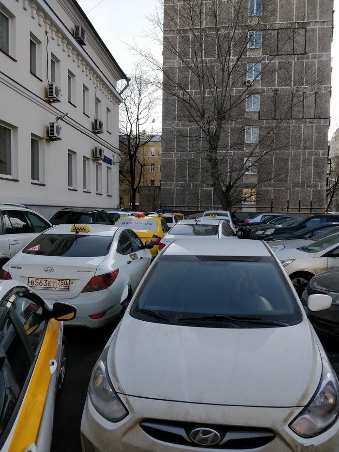 А сегодня я хотела поехать на работу Такси, Парковка, ГИБДД, Москва, Длиннопост