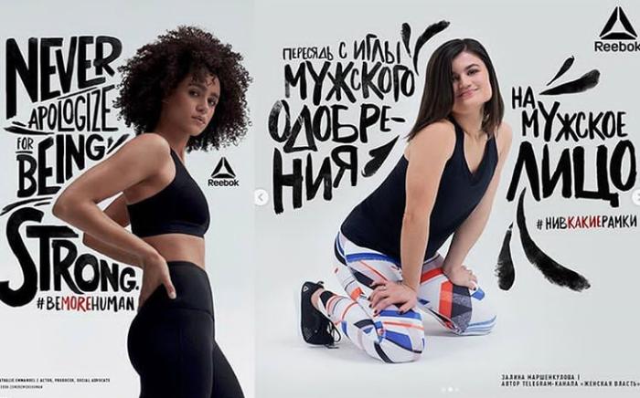 Реклама от Reebok Reebok, Реклама, Маркетинг, Феминизм, Нивкакиерамки