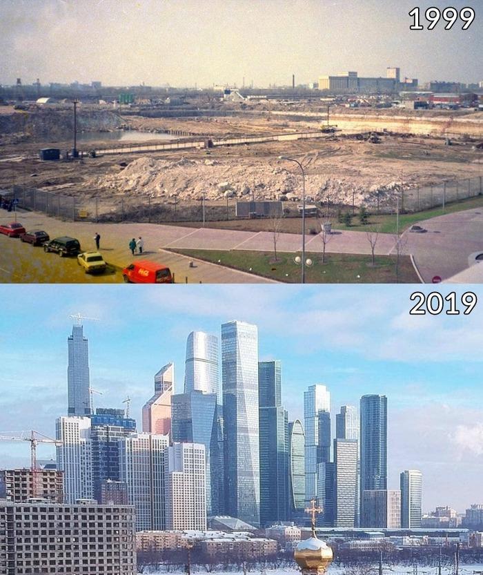 Пресненская набережная в Москве за 20 лет