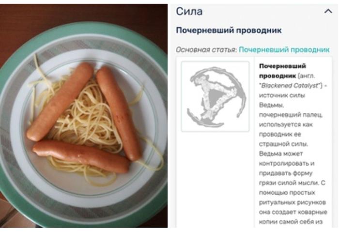 Как- то так 320... Исследователи форумов, Подборка, Вконтакте, Обо всем, Как- то так, Staruxa111, Длиннопост