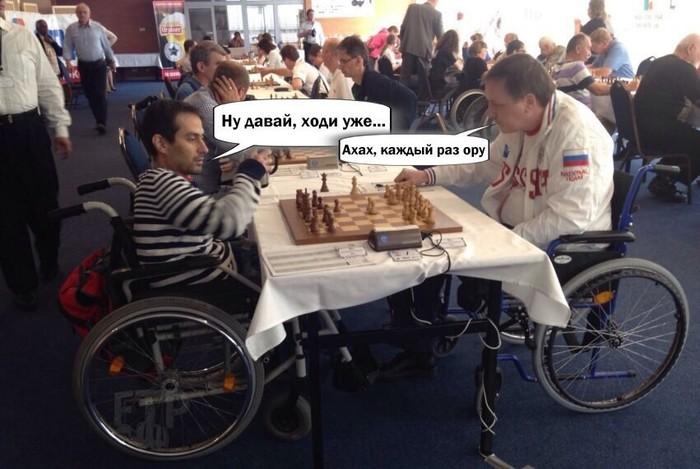 Ходи уже Шахматы, Курьез, Инвалидная коляска