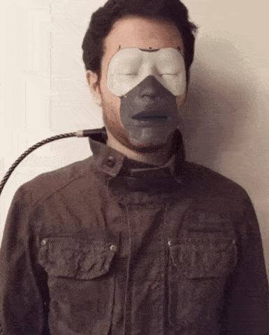 Всего лишь маска