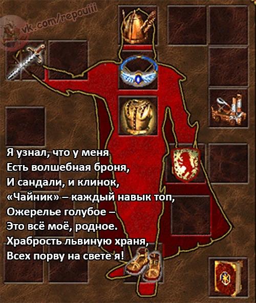 Ангелов Альянс