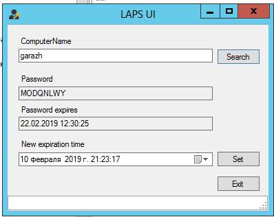 Local Administrator Password Solution Windows, Системное администрирование, Пароли надо менять, Microsoft, Длиннопост