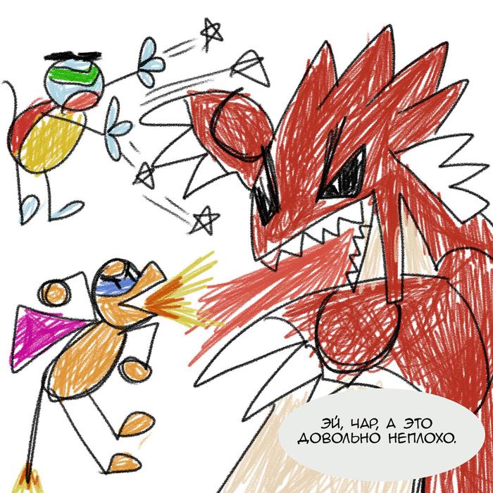 Супердрузья. Часть 5 Nekoama, Покемоны, Комиксы, Длиннопост