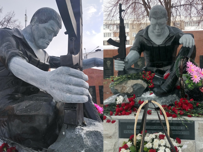 Стыдно за памятник Памятник, Салават, Башкортостан, Позор, Скульптура, Длиннопост