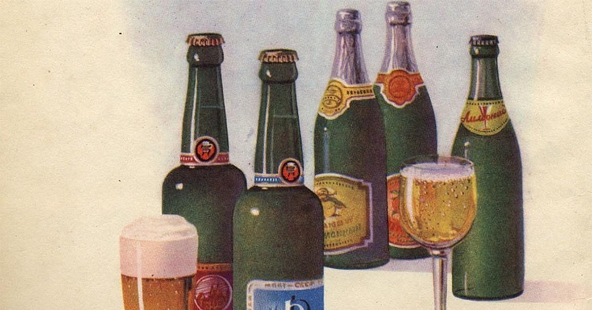 подумайте импортное пиво в ссср фото время было