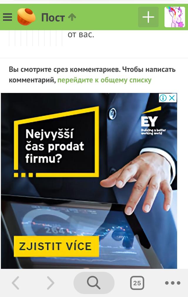 Реклама такая реклама Реклама, Как так?