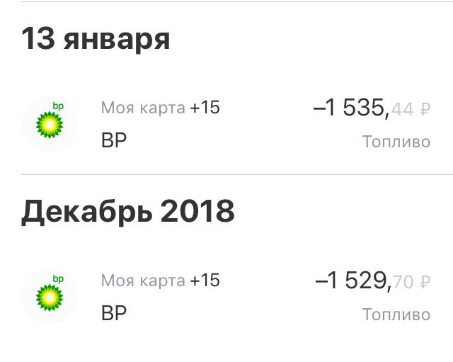Наглый заправщик 2 Москва, Азс, Заправщик, Вор, Длиннопост, Bp