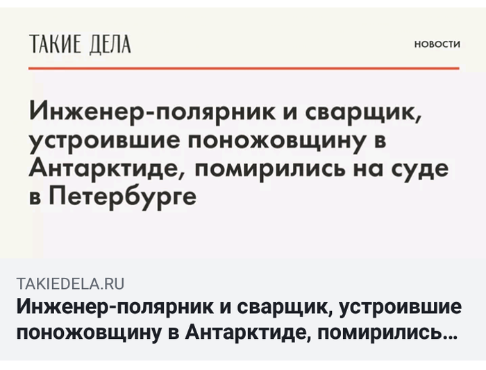 Искра. Форум.  Безумие #150 Исследователи форумов, Форум, Скриншот, Вконтакте, Бред, Безумие, Яжмать, Трэш, Длиннопост
