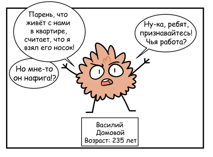 https://cs11.pikabu.ru/post_img/2019/02/11/5/1549870043190140691.jpg