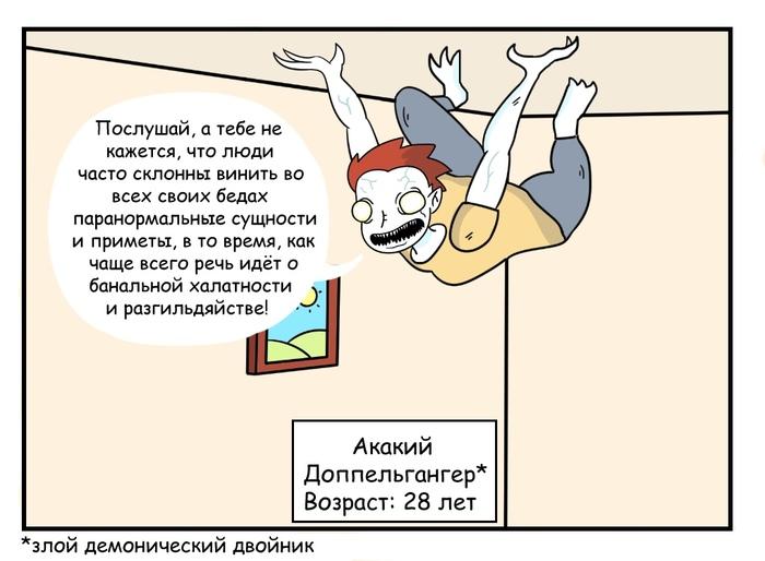 https://cs11.pikabu.ru/post_img/2019/02/11/5/1549870073121935833.jpg