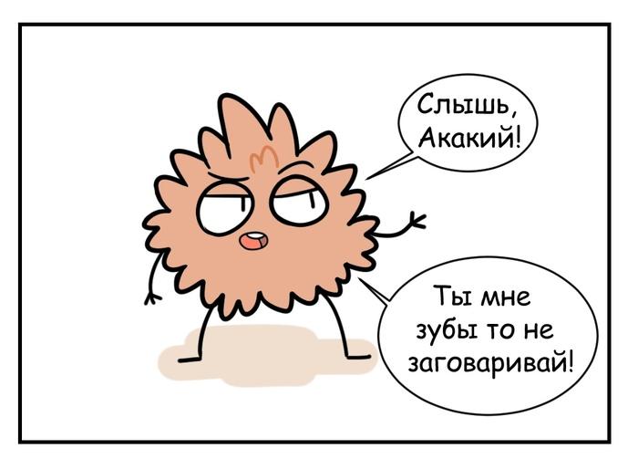 https://cs11.pikabu.ru/post_img/2019/02/11/5/1549870112162781876.jpg
