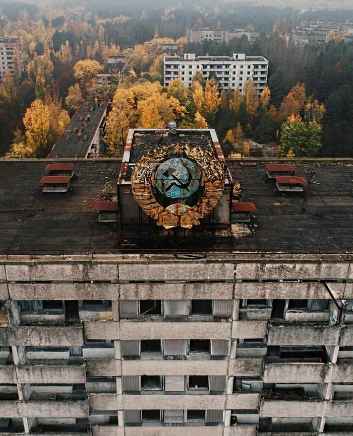 ярлыково случайно чернобыль фото города сегодня весьма недальновидно выбирать