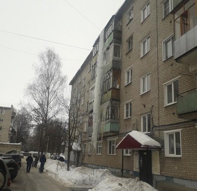Пятиэтажная сосулька Ярославль, Сосульки, Зима