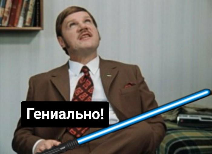 Беспощадная русская реклама Star Wars, Реклама, Боги маркетинга, Иван Васильевич меняет професс
