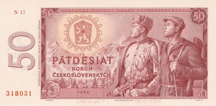 Великая Отечественная война на банкнотах Банкноты, Победа, Великая Отечественная война, Дизайн, Деньги, Длиннопост