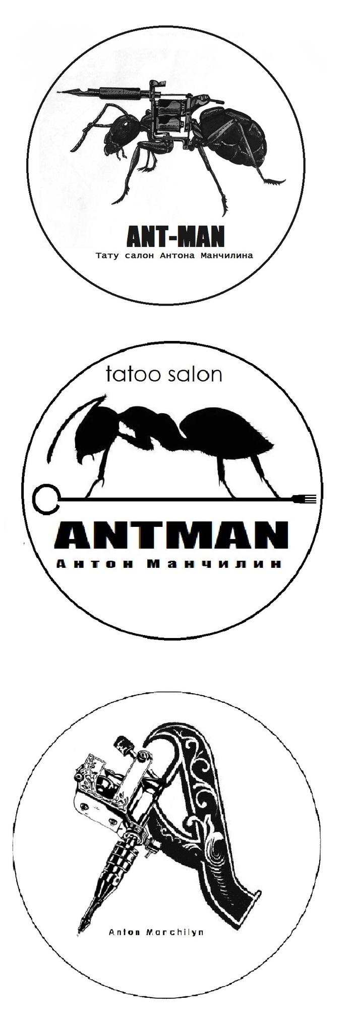 Попросили нарисовать логотип тату салона. Как вам идея? Рисунок, Логотип, Тату салон, Человек-Муравей, Муравей тату-машинка, Тату-Машинка, Длиннопост