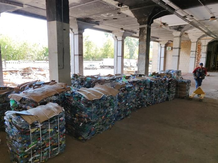 Как мы начали Эко-бизнес Ч.2 Эко-Бизнес, Переработка, Переработка мусора, Отходы утилизация, Пластиковые бутылки, Москва, Стартап, Малый бизнес, Длиннопост