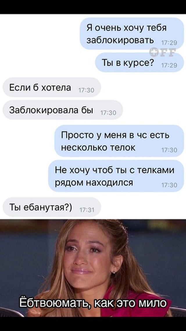 Р- ревность