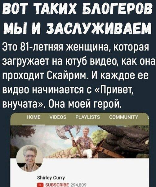 Блогер которого мы заслуживаем)
