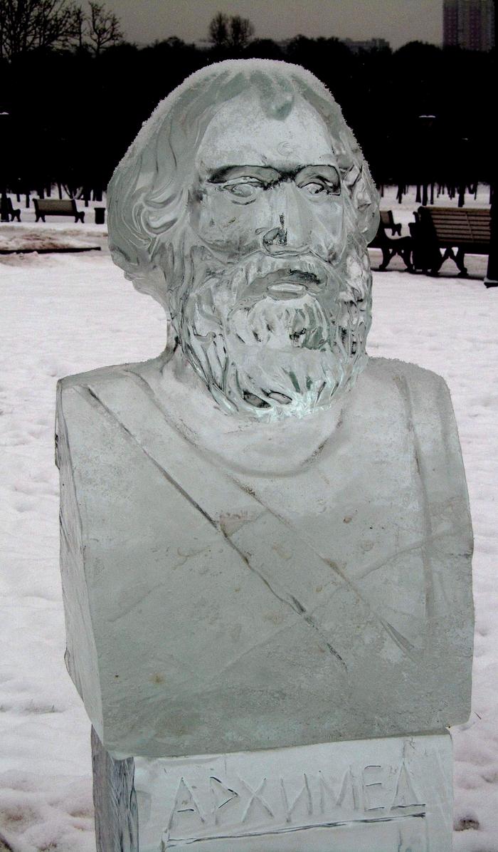 Не Сиракузы... Ледяная скульптура, Архимед, Москва