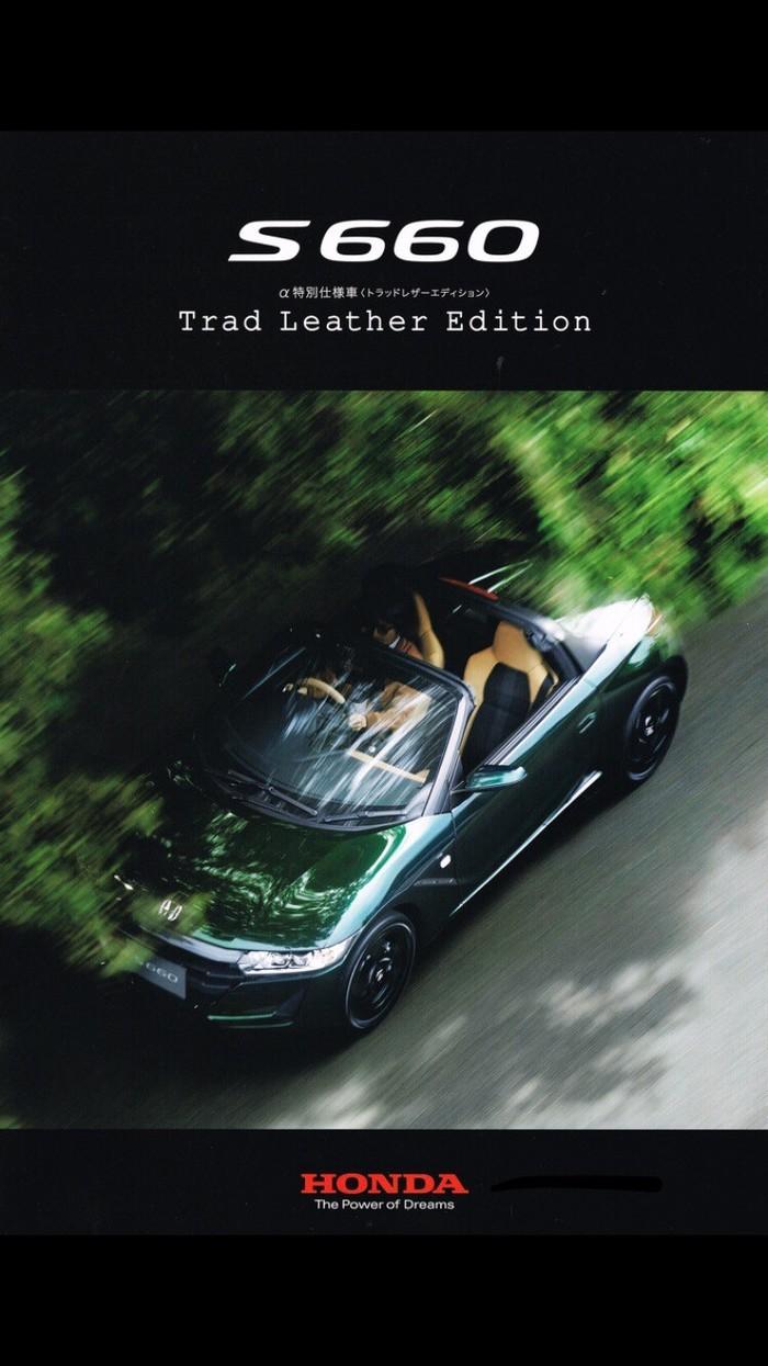 Honda S660 Honda, Trevor_phillips, Скан, Каталог, Кейкар, Длиннопост
