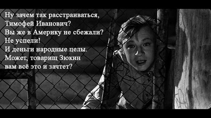 Тимофей Иванович Храмов Начальник Чукотки, Храмов, Глазков, Пошлина, Длиннопост