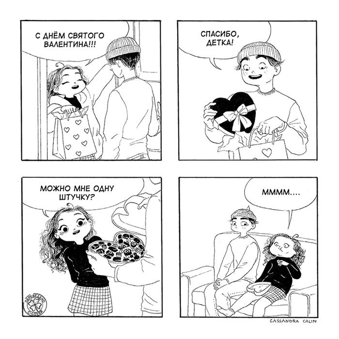 От: Меня. Кому: Мне. Комиксы, Перевод, День святого Валентина, 14 февраля, c-Cassandra, Перевел сам