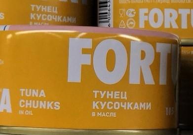 Ты думаешь на этой банке написано FORTNITE? Fortnite, Игры, Дичь, Прикол